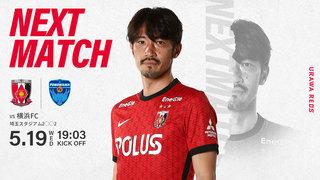 nextmatch_pc_20210519.jpg